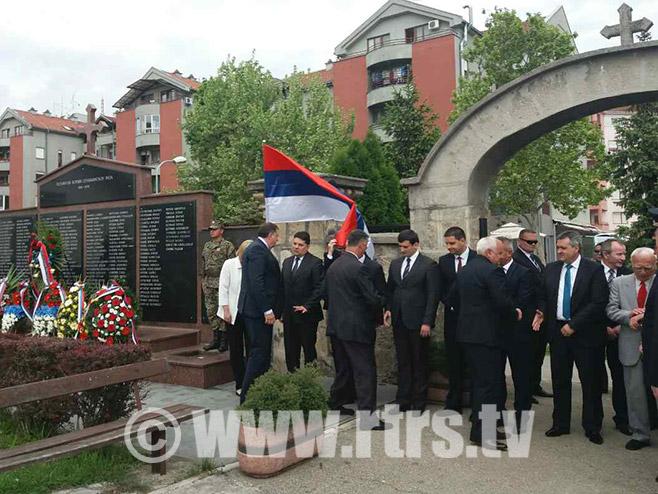 Обиљежавање 25 година од оснивања Војске Републике Српске
