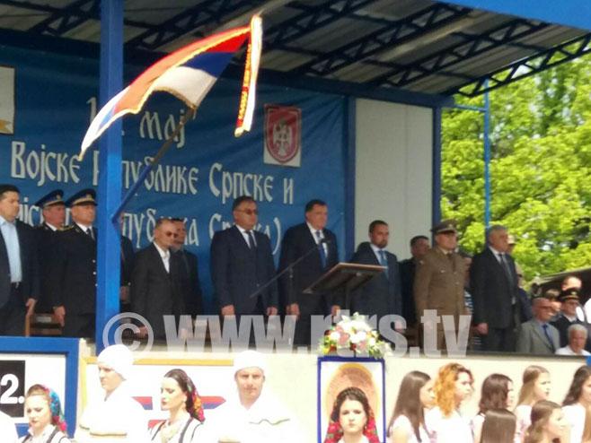 Трећи Република Српска пук -