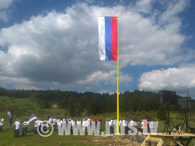 Застава Републике Српске