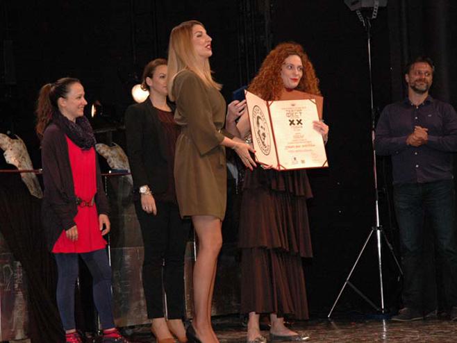 Театар фест, награде