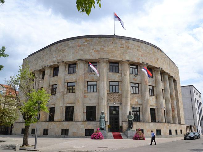 Палата предсједника Републике Српске -