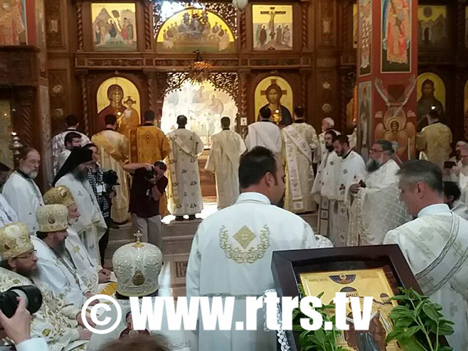 Молитва у част Светог Мардарија