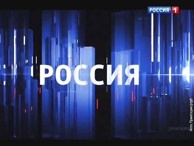 Русија - Фото: РТРС