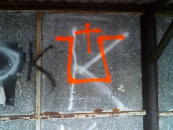 Графити - Фото: СРНА