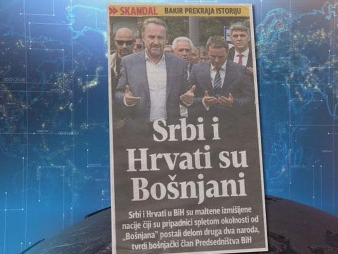 Изетбеговић прекраја историју - Фото: РТРС