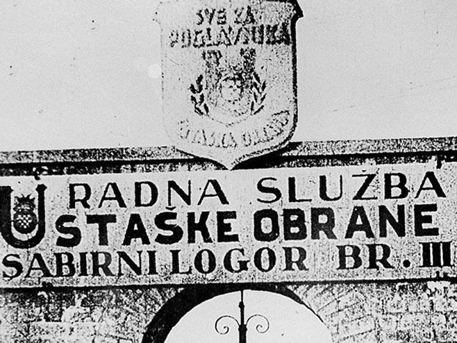 Jasenovac (Foto:Javno vlasništvo)