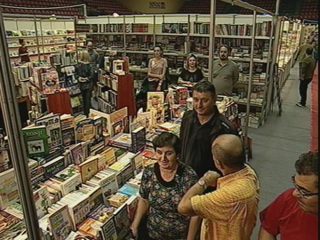 22. Међународни сајам књиге у Бањалуци (Фото: РТРС)