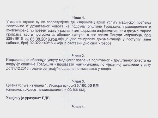 Kaкo CДC гoдинaмa финaнcиpa БH TB 108737