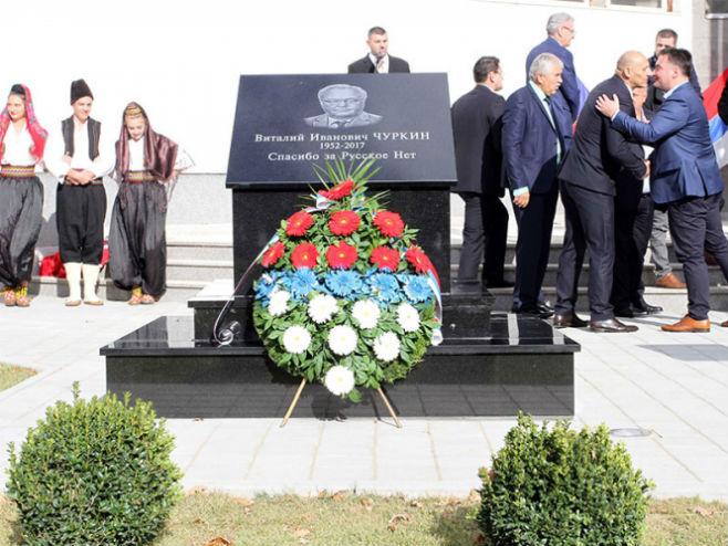 Откривен споменик Виталију Чуркину (Фото: Независне) -