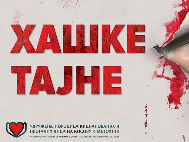 Удружење породице киднапованих и несталих лица на КиМ (Фото: udruzenjeporodica.org.rs) -