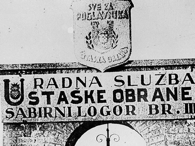 Jasenovac (Foto: Javno vlasništvo) -