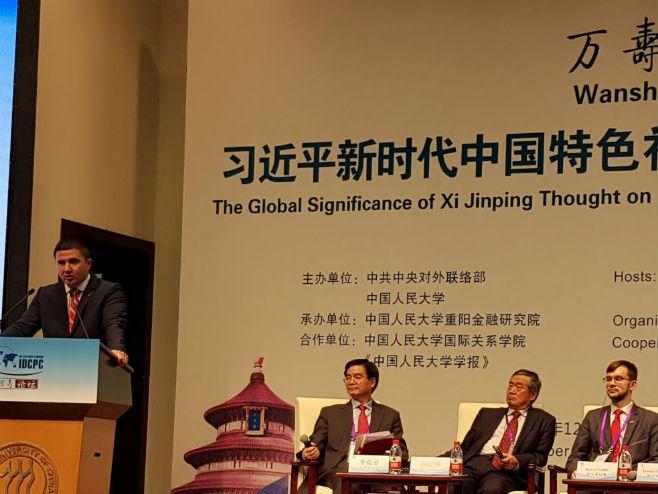 Марко Видаковић на форуму у Кини (Фото: РТРС)