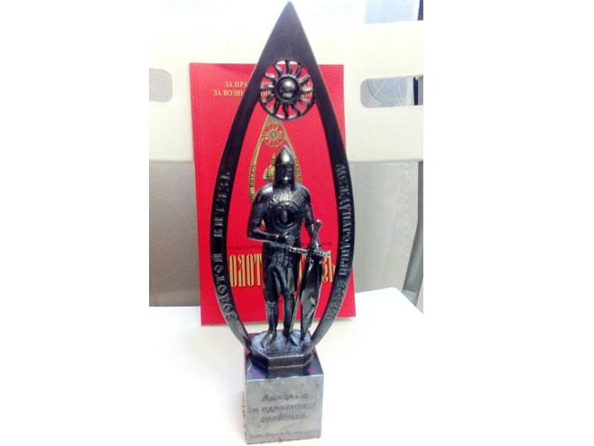 Награда за Бањалучко студентско позориште