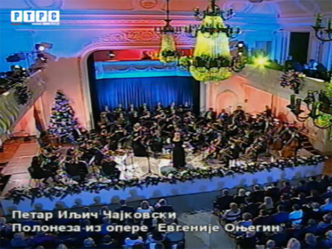 Бански двор: Новогодишњи концерт (Фото: РТРС)