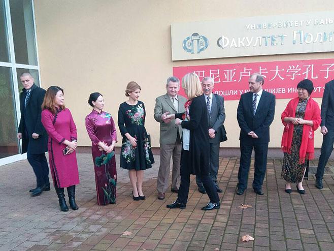 Отварање Конфуцијевог института у Бањалуци (Фото: РТРС)