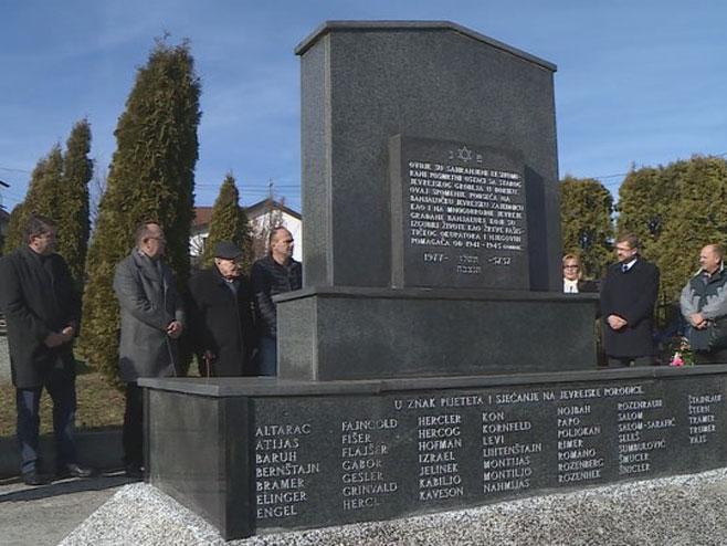 Banjaluka- spomenik stradalim Јevrejima u Drugom svjetskom ratu