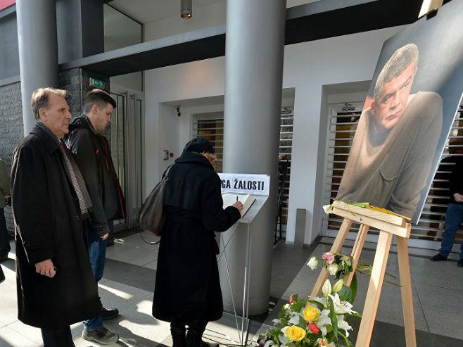 Комеморација Небојши Глоговцу (Фото: Танјуг)