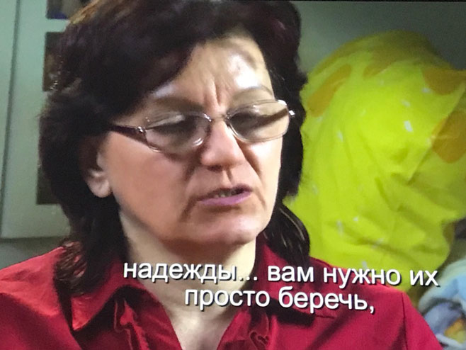 Лица Лафоре у Русији