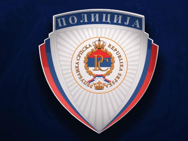 МУП Републике Српске -