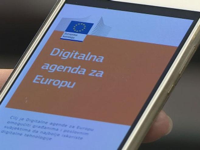 Дигитална економија - Фото: РТРС