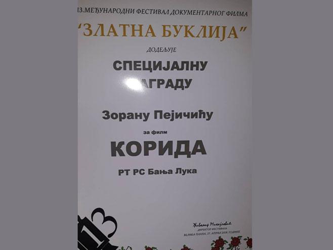 Nagrađen film Zorana Pejičića