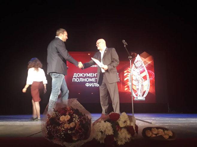 """Филм """"Лица Лафоре"""" награђен у Севастопољу (Фото: РТРС)"""