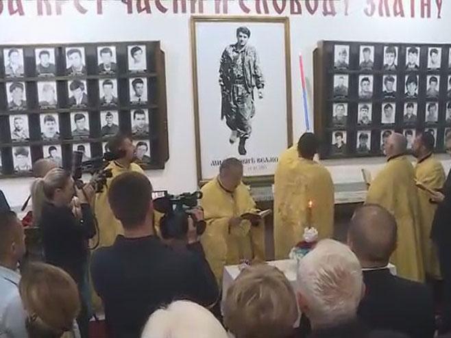 Osveštana spomen-soba Vukova sa Vučijaka (Foto: RTRS)