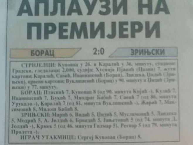 Novinarski izvještaj sa utakmice Borac - Zrinjski (foto: RTRS)