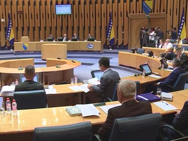 Dom naroda: Novi delegati preuzeli uvjerenja o dodjeli mandata