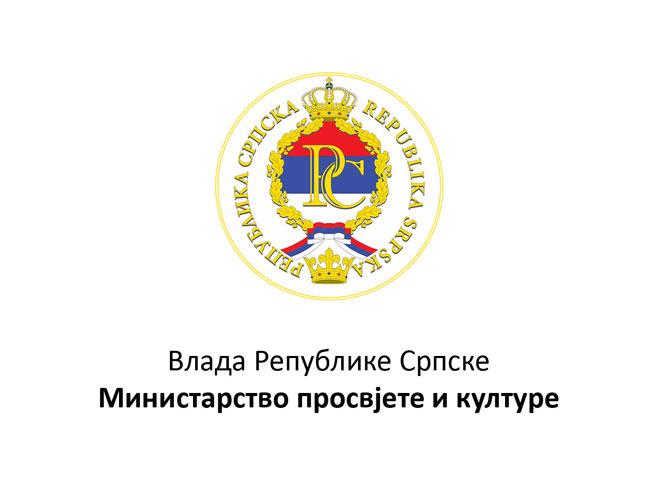 Ministarstvo prosvjete i kulture (foto: ilustracija) - Foto: RTRS