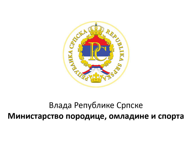 Ministarstvo porodice, omladine i sporta (foto: ilustracija) - Foto: RTRS