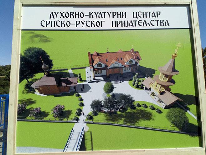 Руска црква, Угљевик (Фото: РТРС)