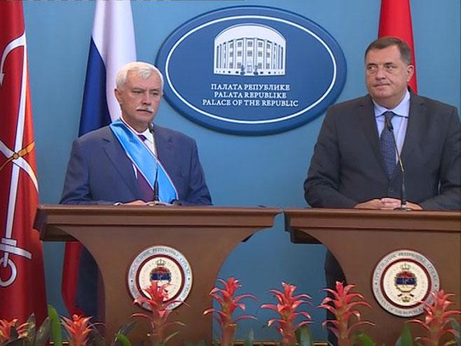 Dodik-Poltavčenko (Foto: RTRS)