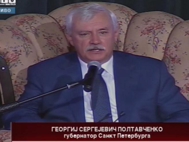 Forum - Georgij Poltavčenko (Foto: RTRS)