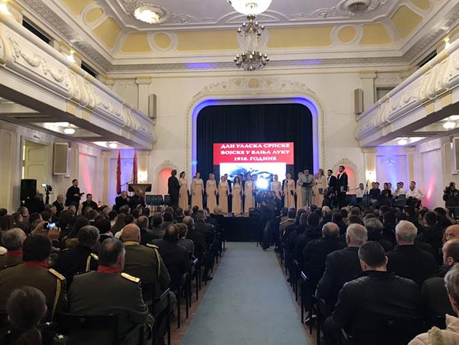 Akademija povodom obilježavanja Dana ulaska Srpske vojske u Banjaluku (FOTO: RTRS)