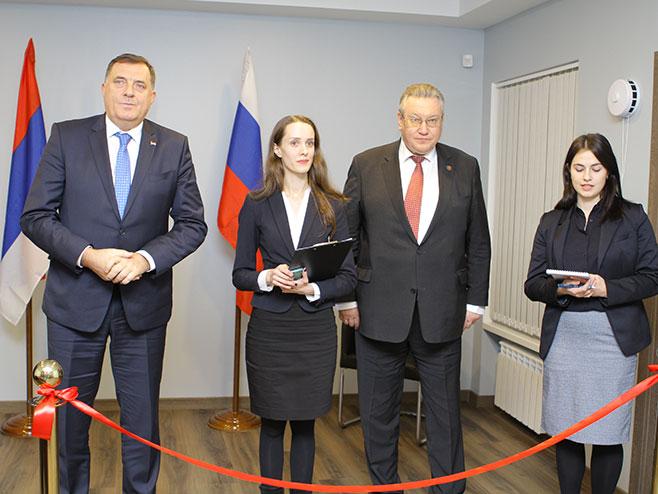 Otvoreno Trgovinsko predstavništvo Srpske u Sankt Peterburgu (Foto: RTRS)