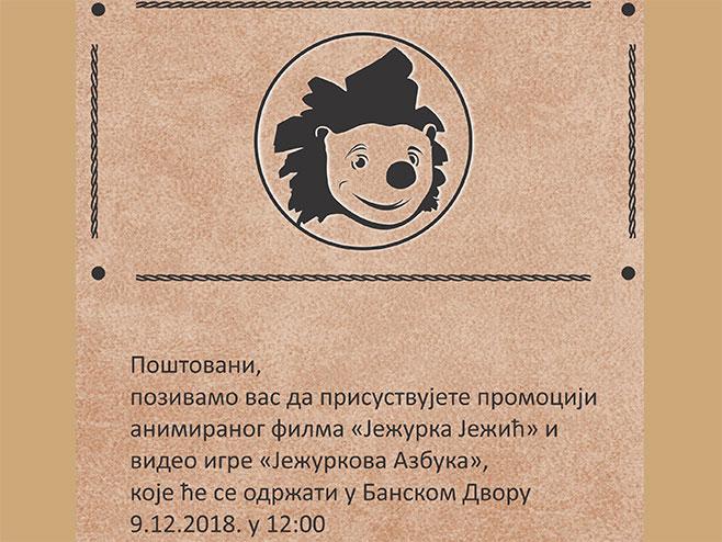 Јежурка - позивница (Фото: РТРС)
