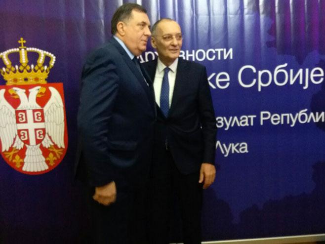 Obilježavanje Dana državnosti Srbije - Dodik i Nikolić