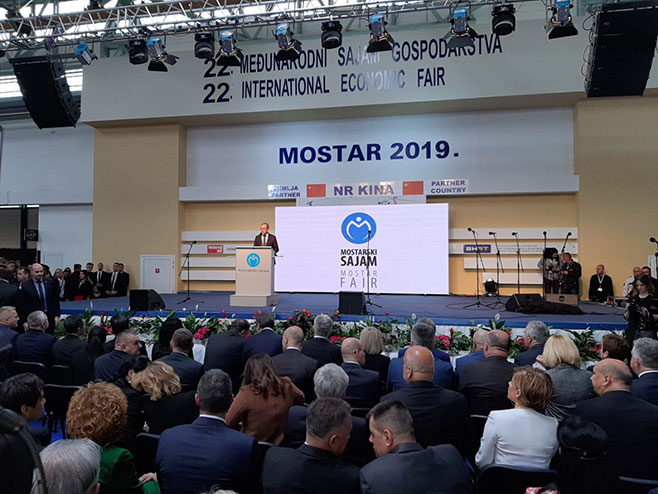 Mostar: Međunarodni sajam privrede - otvaranje (Foto: RTRS)