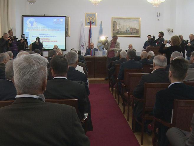 Конференција о Сребреници (Фото: РТРС)
