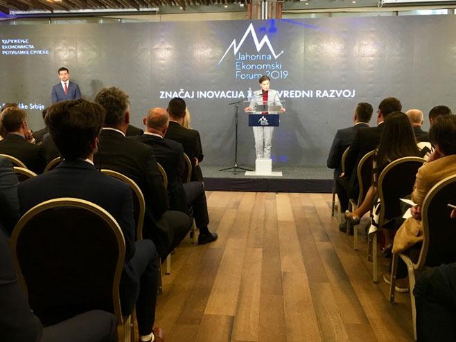 Ana Brnabić (Foto: RTRS)