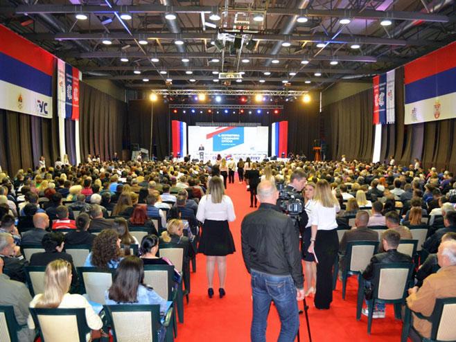 Уједињена Српска, свечана академија (Фото: СРНА)