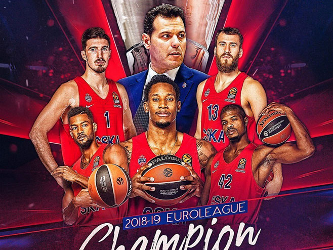 ЦСКА (Фото:@cskabasket) - Фото: Тwitter