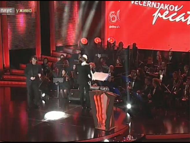 Nastup Zdravka Čolića (Foto: Screenshot)
