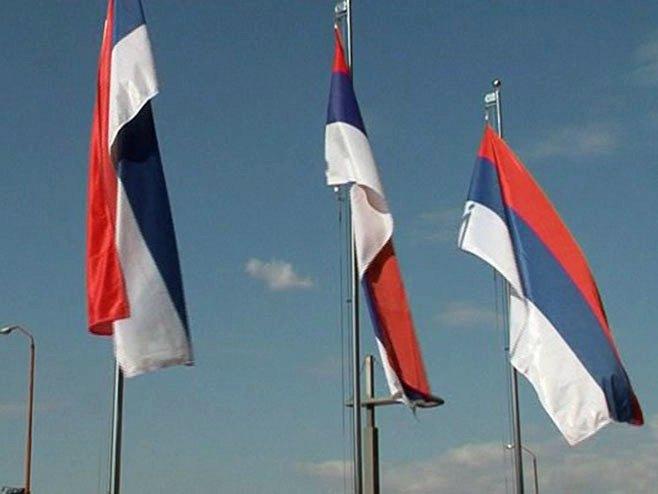 Република Српска - Фото: РТРС