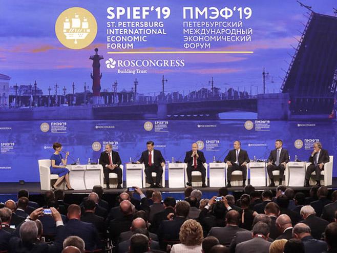 Plenarna sjednica foruma (Foto: RTRS)