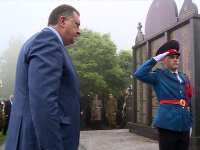 Милорад Додик (Фото: РТРС)