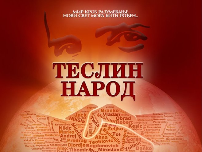 "Филм ""Теслин народ"" - Фото: Screenshot/YouTube"