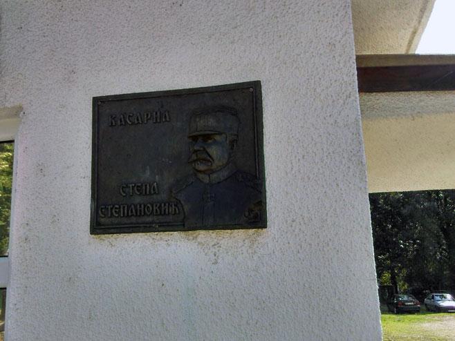Kasarna Stepa Stepanović u Bijeljini