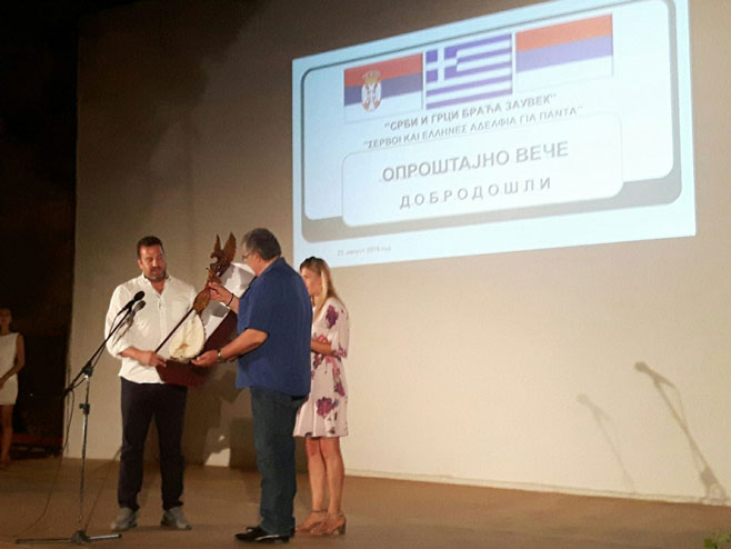 Гусле из Хан Пијеска засвирале у Грчкој (Фото: РТРС)